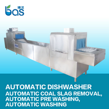 BSQ6800 automatic dishwasher