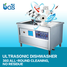 360 degrees all around cleaning dishwasher BSC130