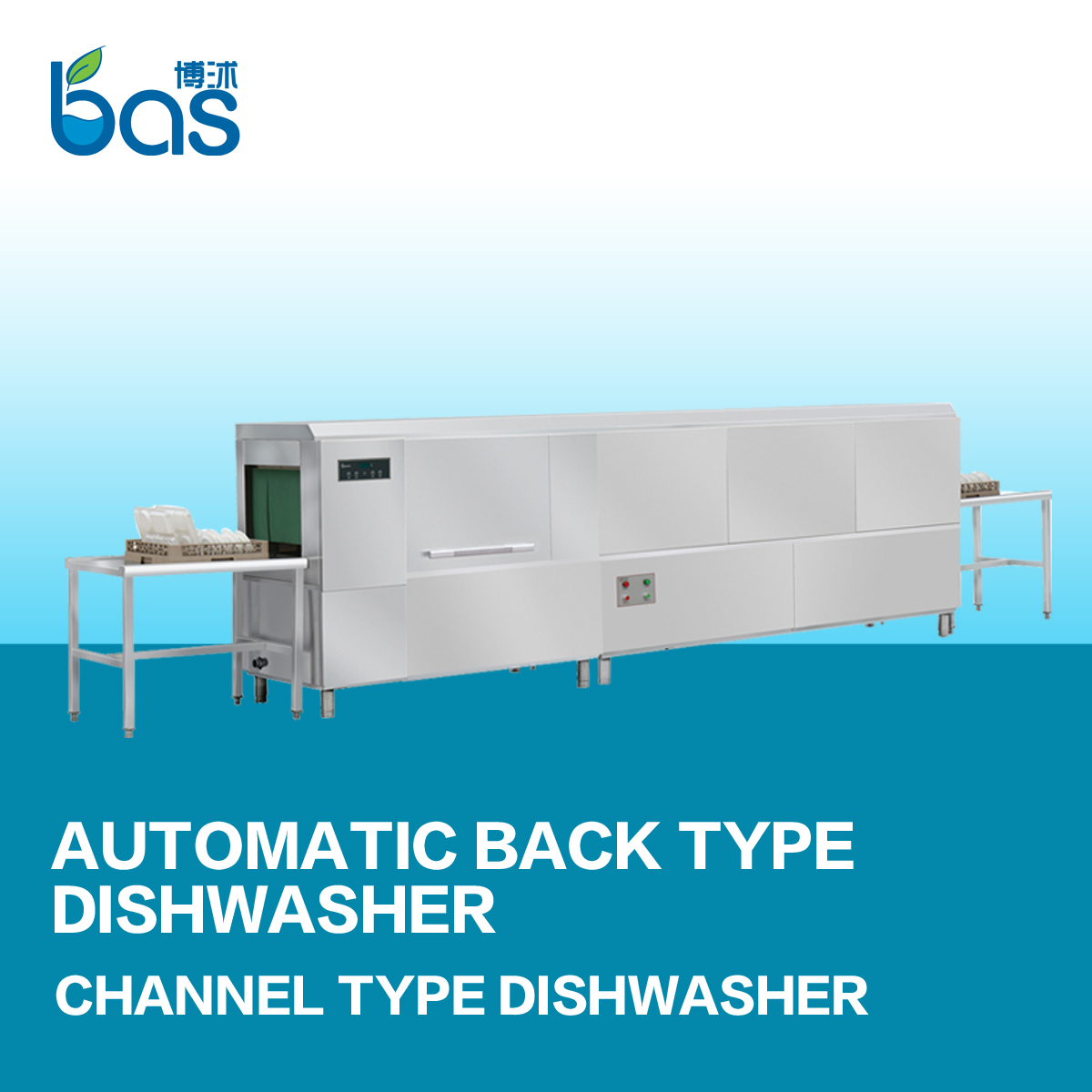 BS260B Rack Conveyor dishwasher with dryer