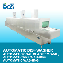 BS9000B fully automatic dishwasher for hotel