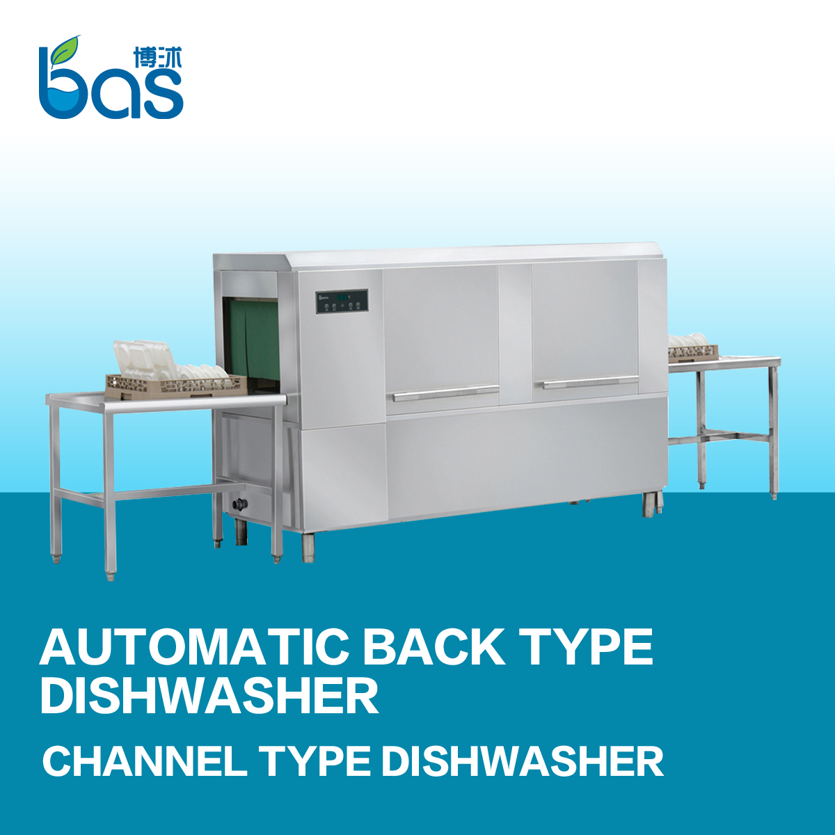 BS360A Rack Conveyor dishwasher
