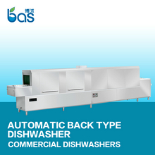 BS3600B flight dishwasher with dryer